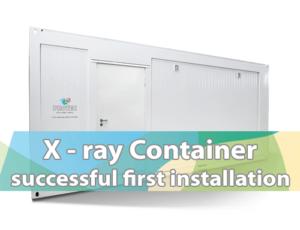 2017年8月16 布鲁泰克X射线集装箱-首次成功安装