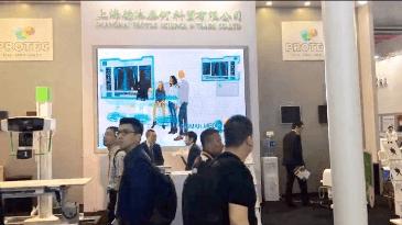 2017.5.14   展望未来-PROTEC中国国际医疗器械博览会(CMEF)